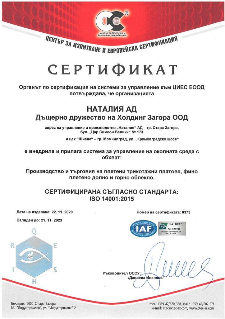 14001_Natalia_BG-1