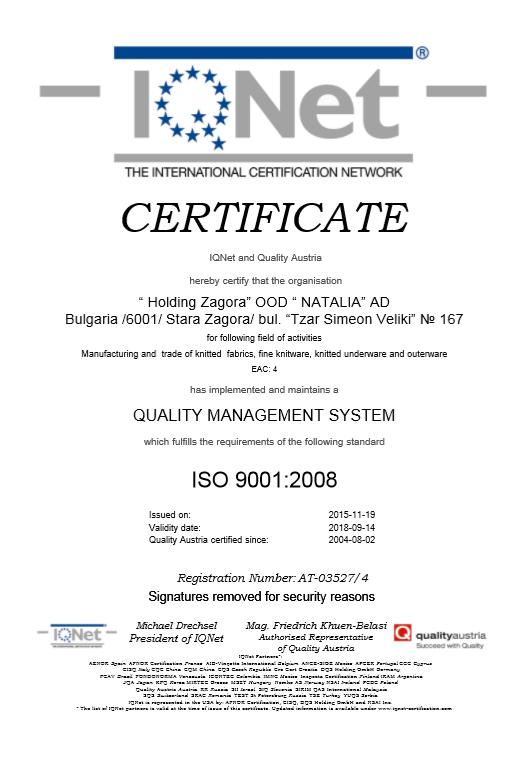 i-QNet-sertificate